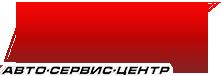 Век Абакан Автосервис центр