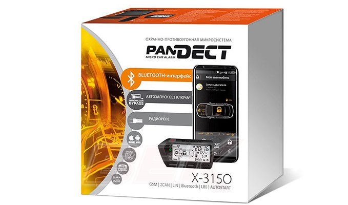 Pandect-X-3150_obechaika_3D