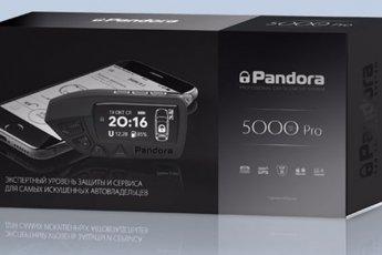 Pandora-DXL-5000-PROv2-001