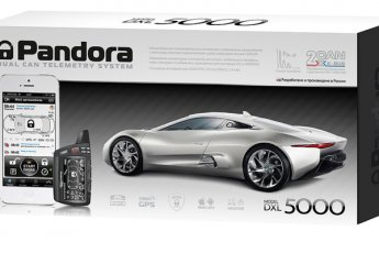 Pandora-DXL-5000-S001